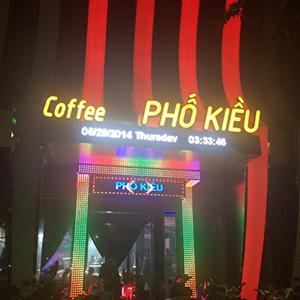 Cafe nhạc DJ Phố Kiều